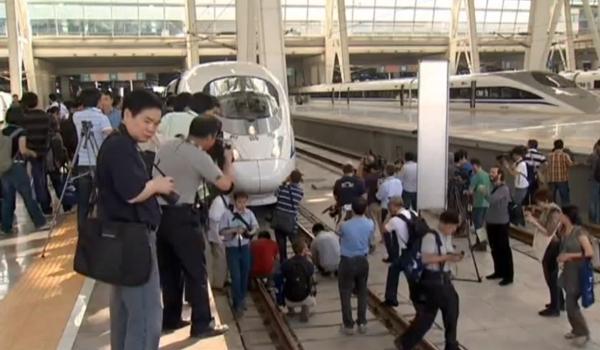 Din Beijing în Shanghai cu Trenul   railcc