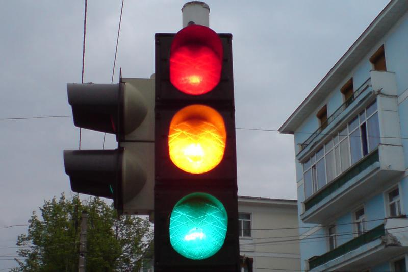 semafoare dating)