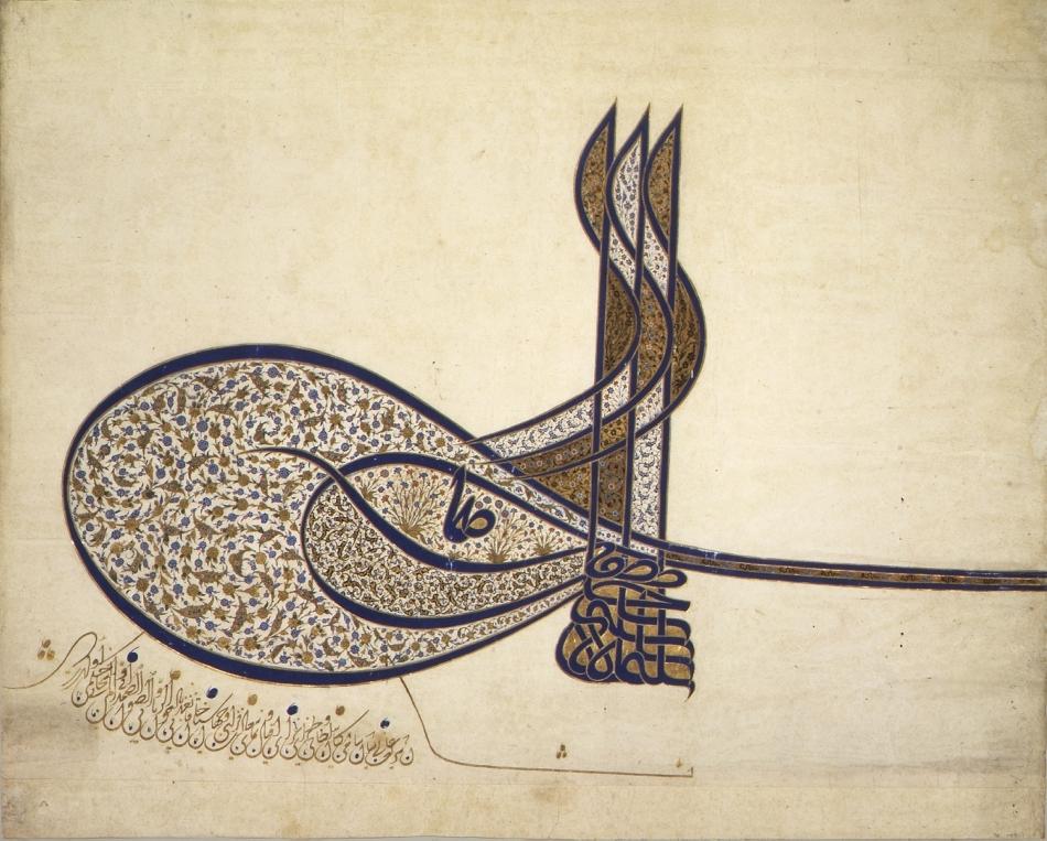 Sigiliul si semnatura lui Soliman Magnificul