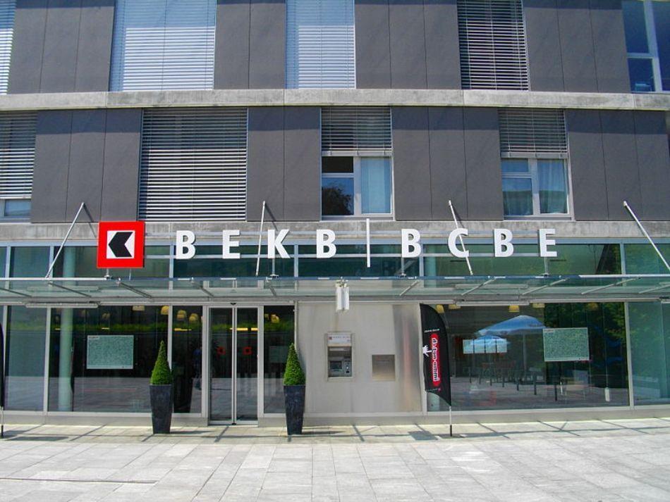 Bancă elveţiană