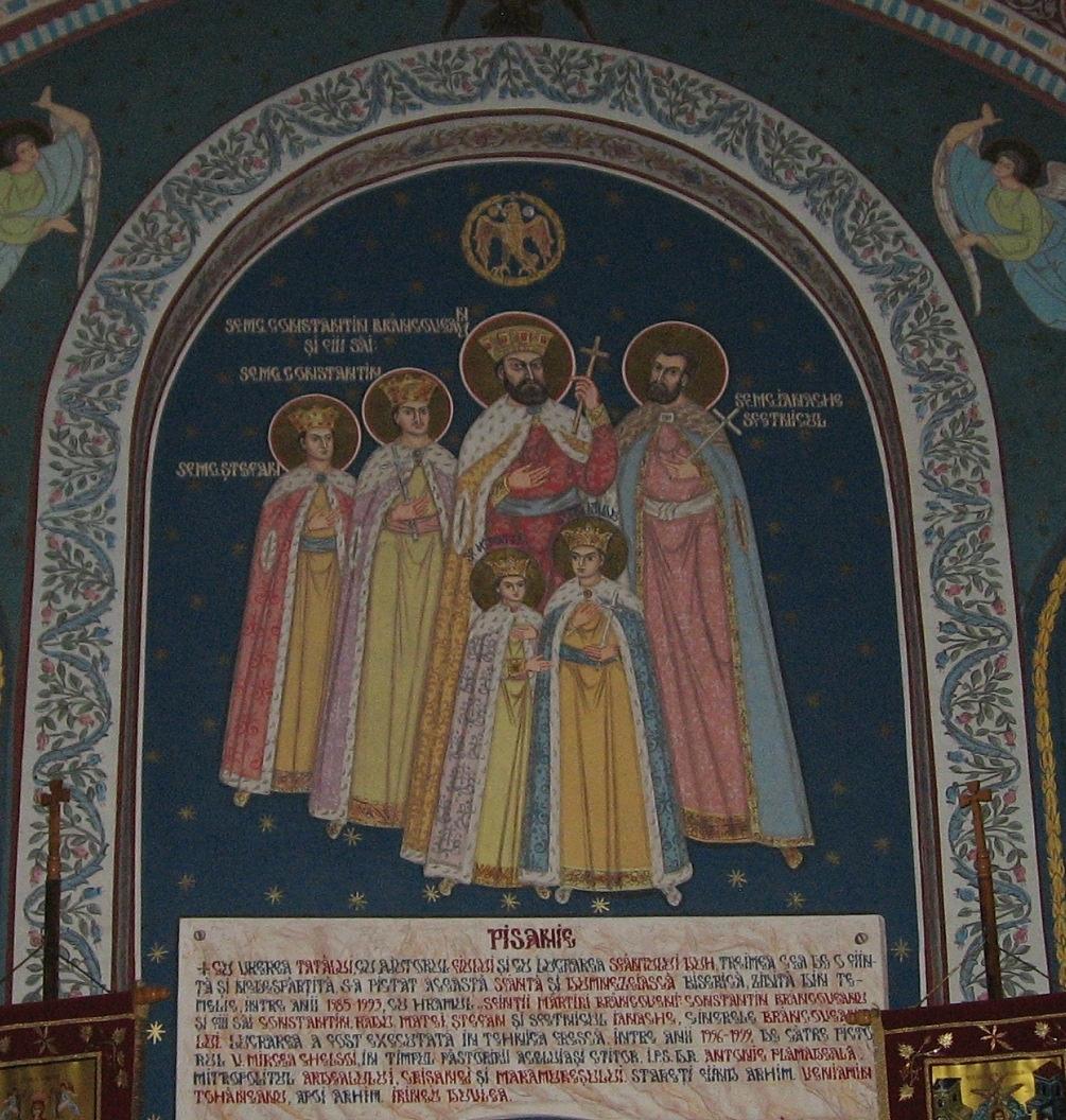 Brâncoveanu şi fiii săi (Mânăstirea Sâmbăta)