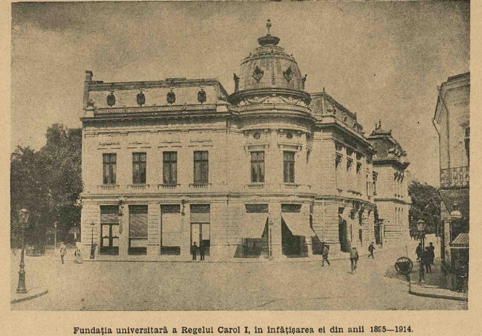 Fundaţia Universitară a Regelui Carol I
