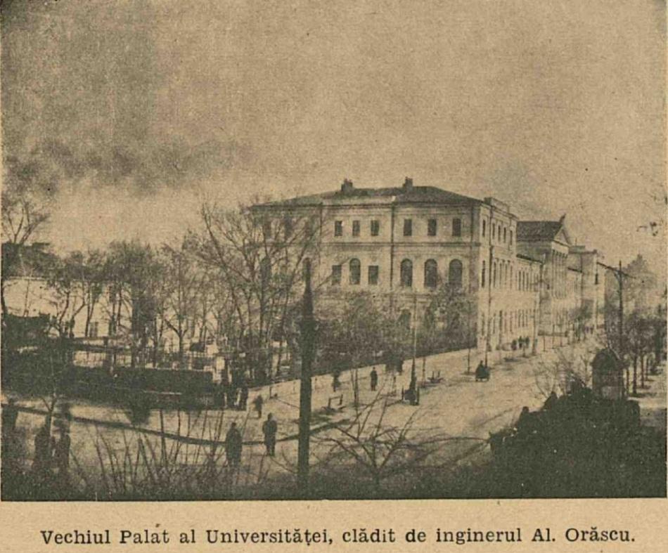 Vechiul Palat al Universităţii