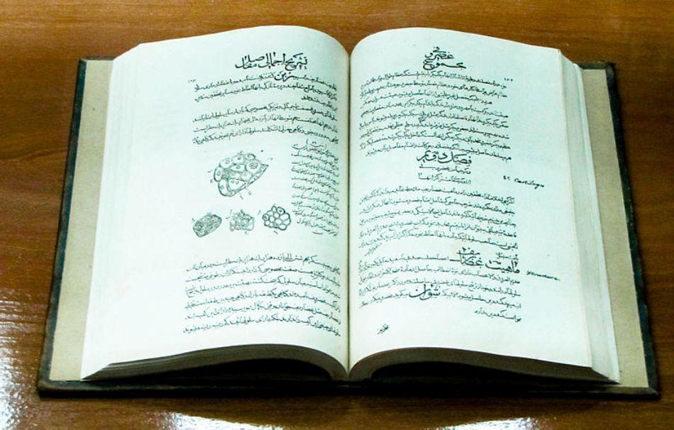 Tratatul de medicină al lui Avicenna, ediţia în limba persană