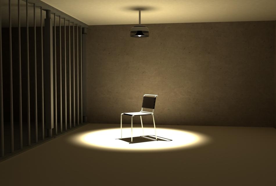 Cameră de anchetă