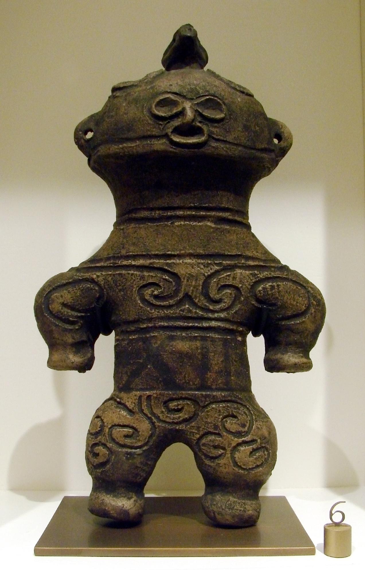 Figurina Dogu