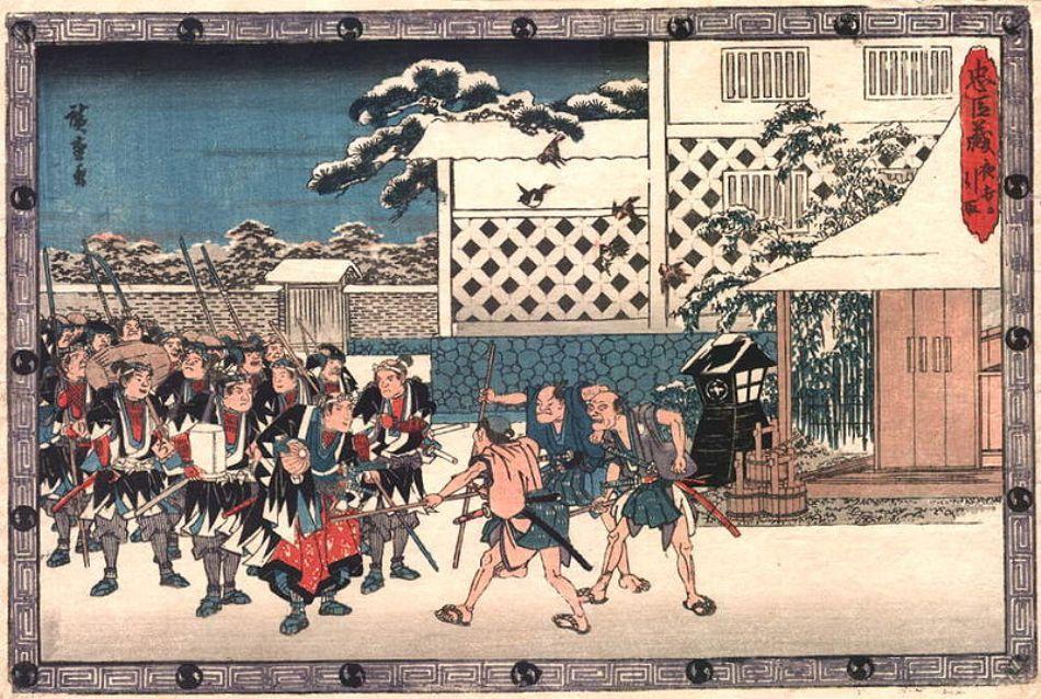 Stampă Ukio-e care reprezintă momentul în care cei 47 de samurai şi-au îăndeplinit răzbunarea  şi erau opriţi pe drum de săteni care-i invitau să bea şi să mănânce