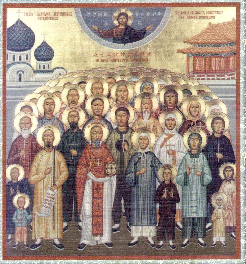 Icoană ortodoxă rusă pictată în memoria mucenicilor chinezi ucişi de boxeri