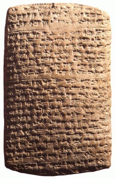 Una din tăbliţele de la Amarna, care descriu atacurile hitiţilor asupra statelor vasale Egiptului