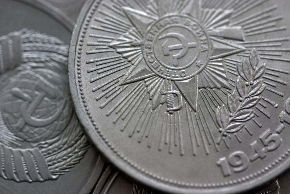 Monede din perioada sovietică.