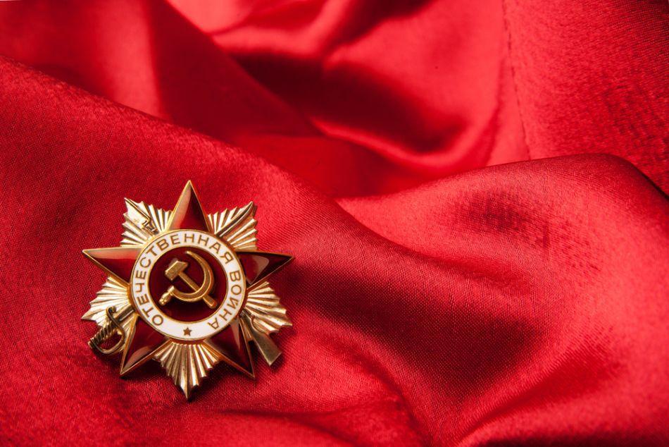 Decoraţie sovietică din perioada celui de-al doilea Război Mondial.