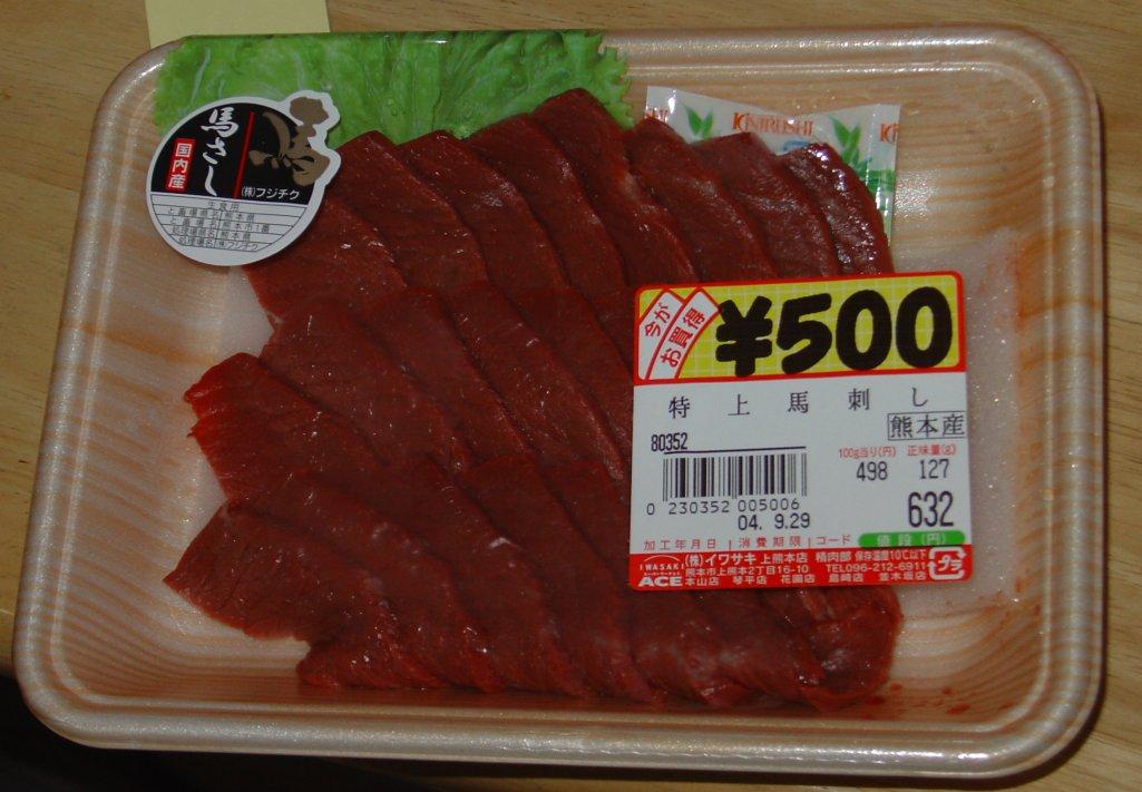 pastrama din carne de cal