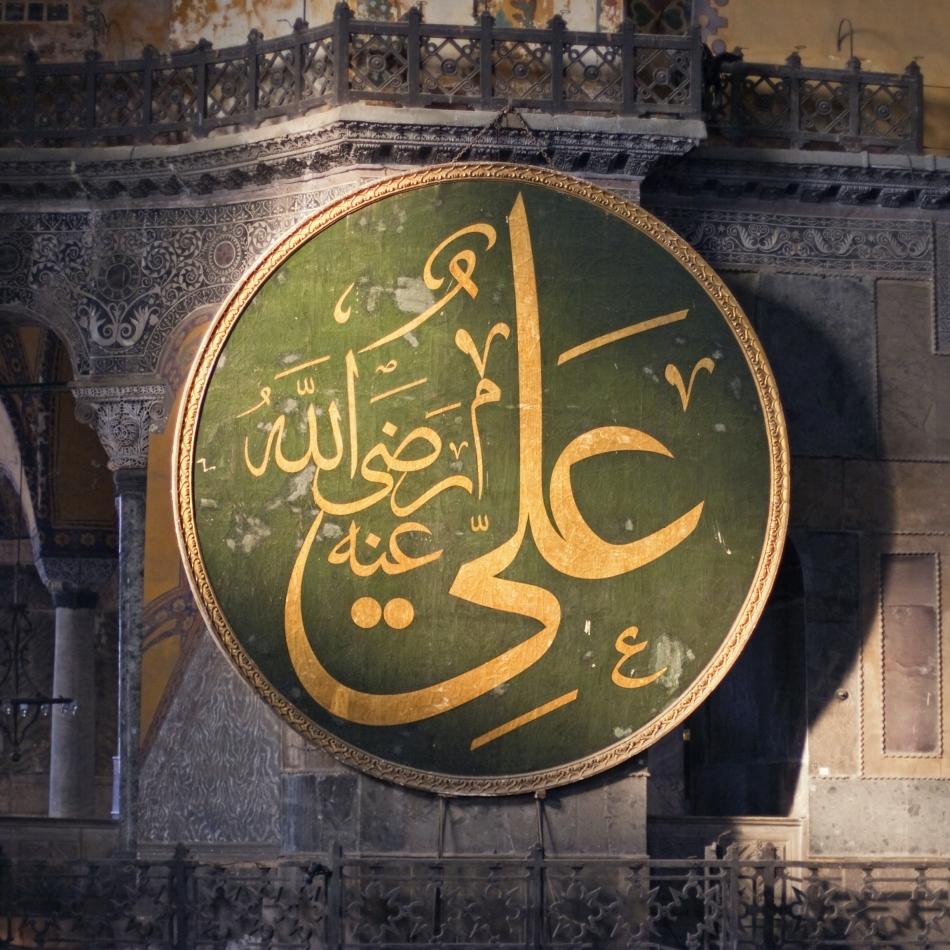 Selim al doilea: Un chefliu pe tronul Înaltei Porţi
