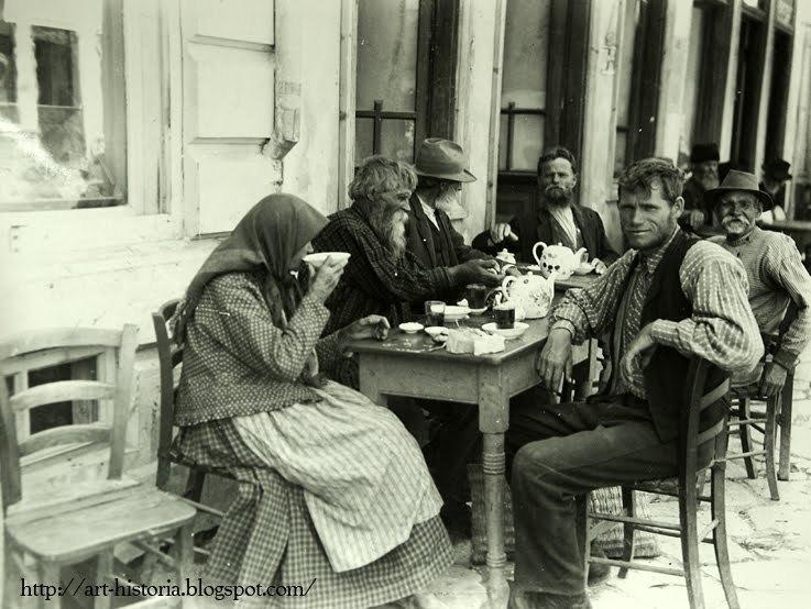 Lipoveni la ceainărie în Dudeşti (1924)