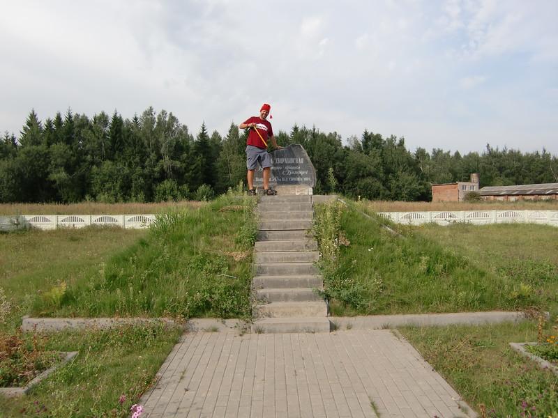 Belarus - Dzyarzhynskaya Hara - 345 metri