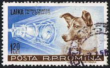 Un timbru lansat de Posta Română în 1959 pentru a sărbători succesul misiunii