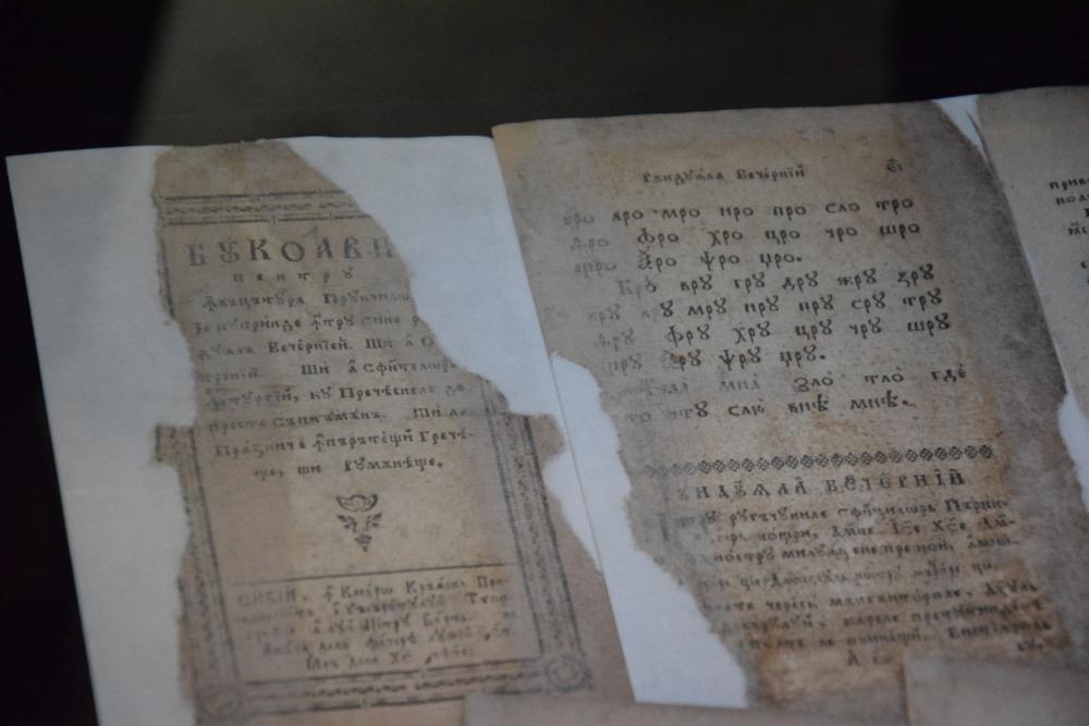 Un abecedar unicat, tipărit în 1792, expus la Muzeul Naţional al Unirii din Alba Iulia
