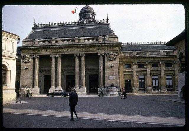 Imagini din trecut: România anului 1971, clădiri şi zone celebre