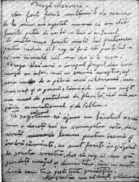 CentenarulRoşu: ce scria tată lui Ion Iliescu din închisoare