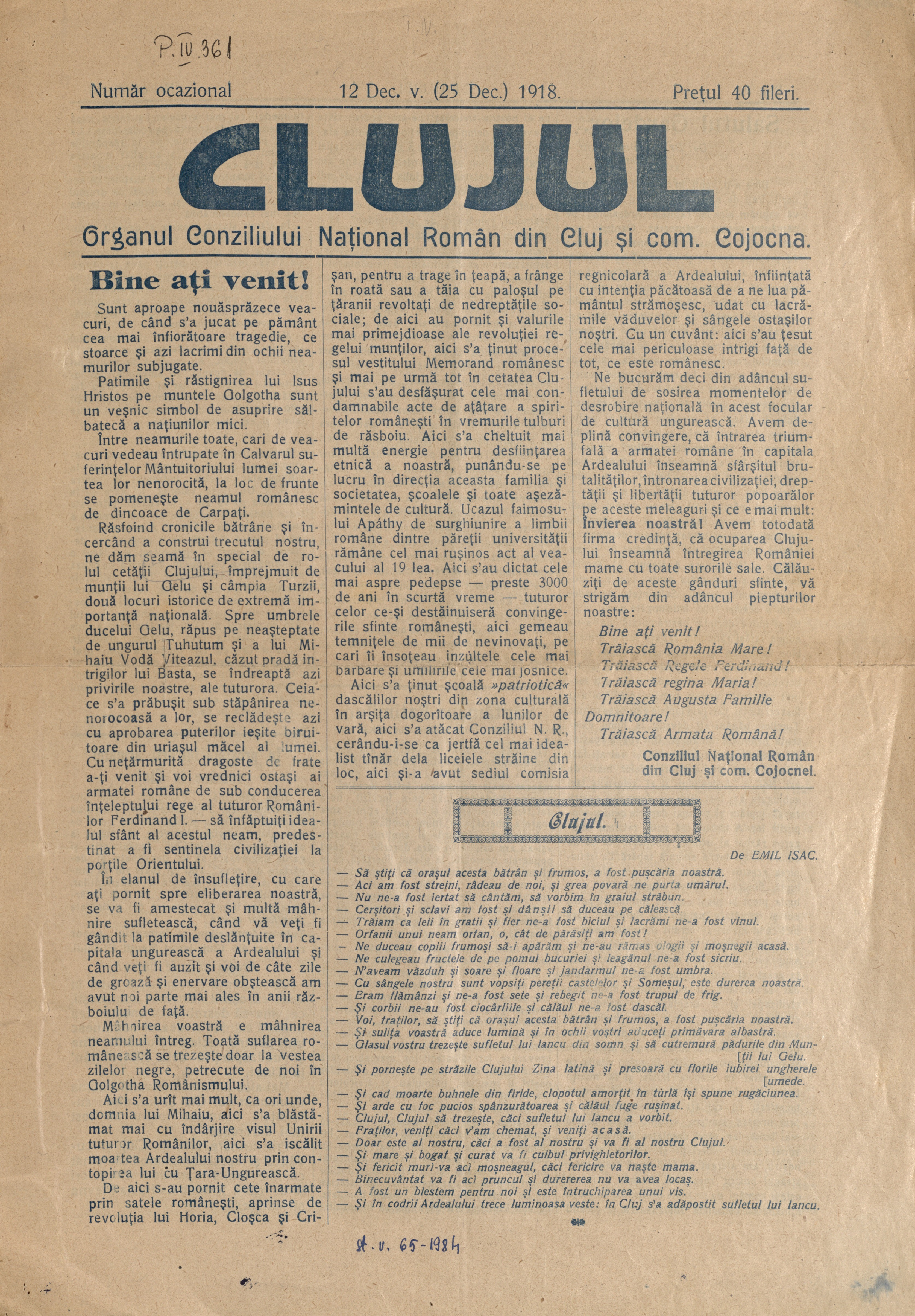 Expoziţie cu primul ziar românesc