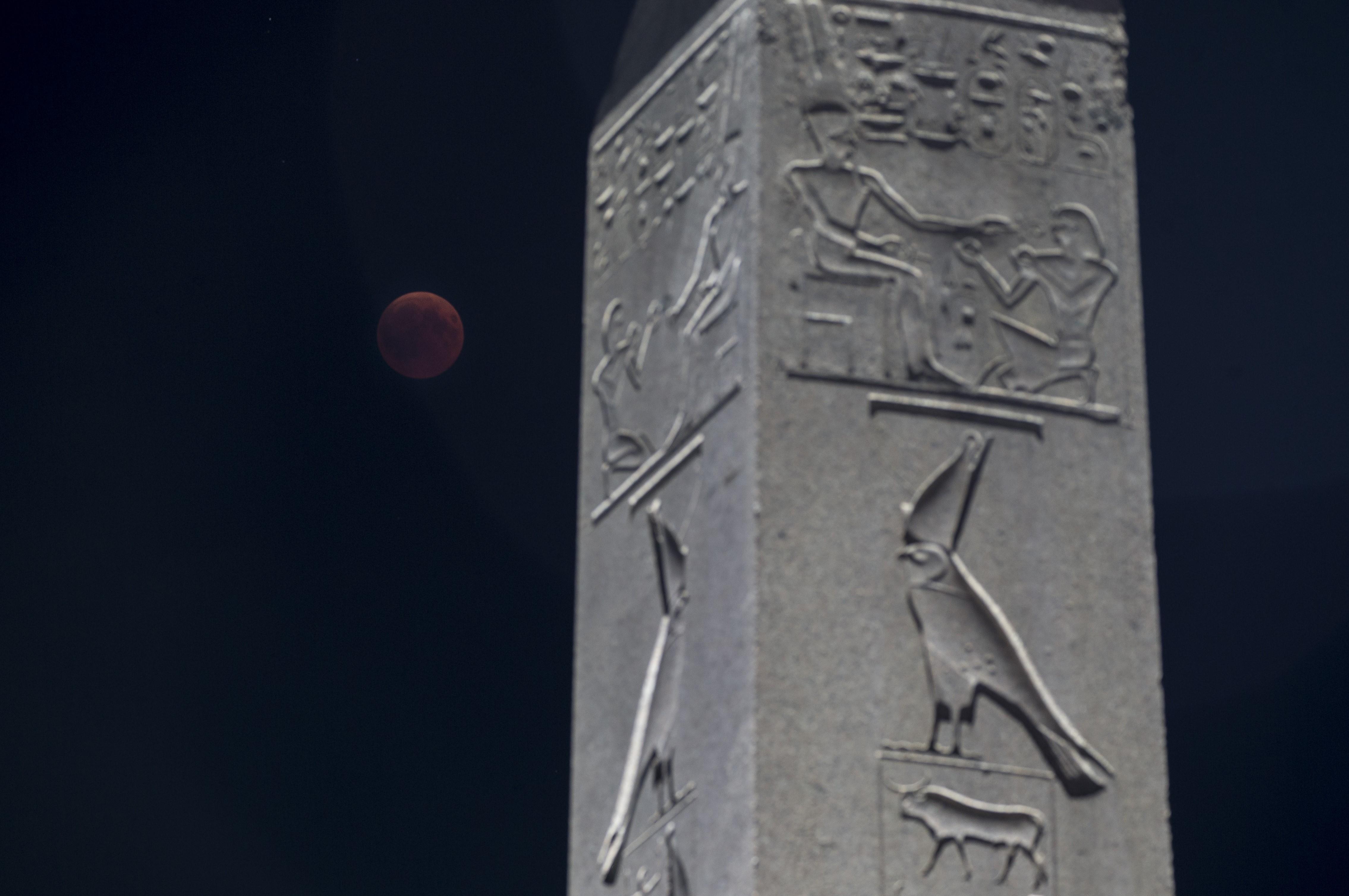 Luna sângerie din 27 iulie